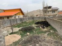 فروش زمین مسکونی 458 متر در ارجمند ، وشتان در شیپور-عکس کوچک