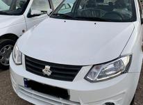 ساینا 1400 سفید در شیپور-عکس کوچک