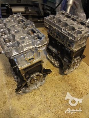 موتور کامل و نیم موتور ef7 شرکتی ایرانخودرو در گروه خرید و فروش وسایل نقلیه در کرمان در شیپور-عکس3