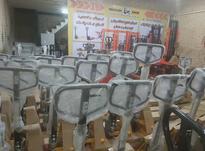 فروش جک پالت و استاکر بی واسطه در شیپور-عکس کوچک