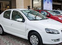 فروش رانا پلاس صفر خشک مدل 1400 معاوضه در شیپور-عکس کوچک