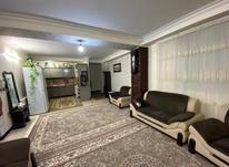فروش آپارتمان خیابان طالب آملی  در شیپور-عکس کوچک