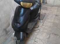 موتور پاکشتری در شیپور-عکس کوچک