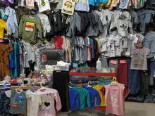 لباس زنانه بچگانه یکجا نقدواقساط در شیپور