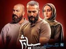 سریال سیاوش در شیپور