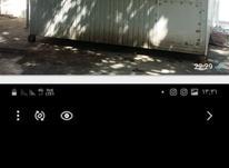 کانکس 12 متری تمیز در حدنو در شیپور-عکس کوچک