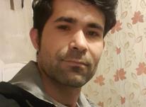 مجردهستم دنبال نگهبانی شیفت شب میگردم 28 سالم افغانی  در شیپور-عکس کوچک