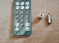 یدکی کنترل و تبدیل های ورودی آنتن ستاپ باکس در شیپور-عکس کوچک
