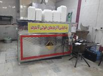 کارگر رستوران نیازمندیم  در شیپور-عکس کوچک