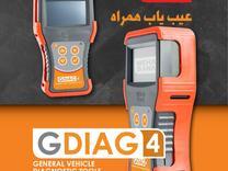 دیاگ مهاد صنعت G4 طرح تعویض با دستگاههای قدیمی  در شیپور