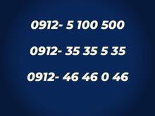 0912-5555 348 در شیپور