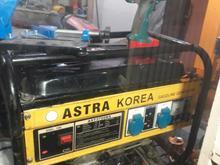 موتور برق کره در شیپور