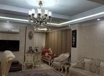 فروش آپارتمان 80 متر در سازمان برنامه جنوبی در شیپور-عکس کوچک