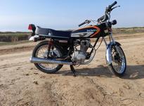 موتور 250 دستی درحد  در شیپور-عکس کوچک