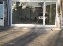 45 متر مغازه بهداشتی با سرویس بهداشتی در شیپور-عکس کوچک