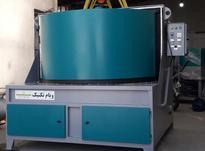 دستگاه قطعه شویی اتوماتیک (سیلندر شور ) در شیپور-عکس کوچک