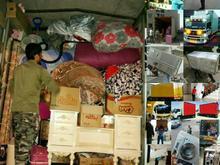 ️ مشاور،مجری کلیه امورحمل ونقل اثاثیه منزلو...  در شیپور