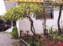 رهن و اجاره ویلا در شیپور-عکس کوچک
