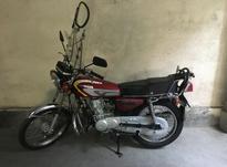 موتور سیکلت 125 CDI هرمز در شیپور-عکس کوچک