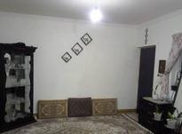 فروش خانه و کلنگی 85 متر در بابلسر در شیپور-عکس کوچک