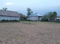 فروش زمین مسکونی 2100 متر در کوچصفهان در شیپور-عکس کوچک