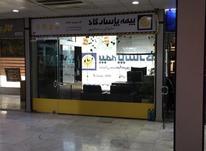 فروش تجاری و مغازه 12 متر در سعادت آباد بلوار فرحزادی1 در شیپور-عکس کوچک