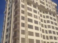 فروش92متری دو خواب برج فرهیختگان صدف در شیپور-عکس کوچک
