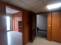 فروش اداری 300 متر در سعادت آباد در شیپور-عکس کوچک