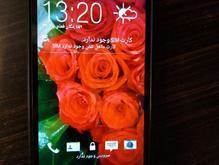 گوشی موبایل  در شیپور