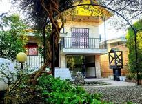 فروش استثنایی ویلا باغ در نور در شیپور-عکس کوچک