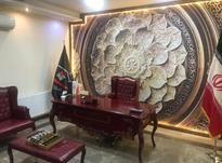 فرصت استخدام بی نظیر در خانه نو در شیپور-عکس کوچک
