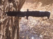 چاقو کلمبیا اصل در شیپور-عکس کوچک