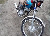 متور هندا 125 در شیپور-عکس کوچک