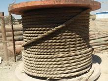 سیم بکسل و نخ و طناب و اتصالات لیفتینگ در شیپور