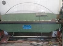 دستگاه خم ملکوتی در شیپور-عکس کوچک