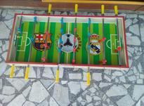 فوتبال دستی با تحویل در شیپور-عکس کوچک