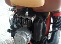 موتور سمپاش دوشی آلمانی  در شیپور-عکس کوچک