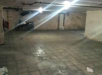 آپارتمان 46 متری تک خواب در شیپور-عکس کوچک