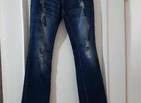 شلو ر جین زاپ دار سایز 40 در شیپور-عکس کوچک