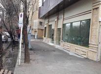 اجاره مغازه 43 متر بر اصلی بلوار دیلمان در شیپور-عکس کوچک