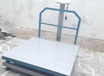 باسکول 500کیلویی پایه ثابت و چرخدار در شیپور-عکس کوچک