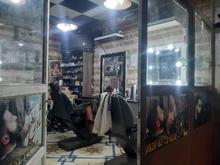 واگذاری آرایشگاه مردانه در شیپور