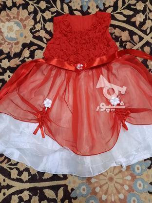 لباس    دخترانه در گروه خرید و فروش لوازم شخصی در مازندران در شیپور-عکس1