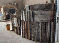 قالب فلزی منهول در شیپور-عکس کوچک