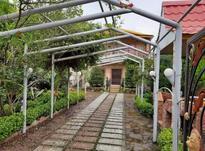 فروش ویلا دوبلکس ، لاکچری در شیپور-عکس کوچک