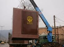 دستگاه تکمیل و قوی برای تولید ذغال در کوره  در شیپور-عکس کوچک