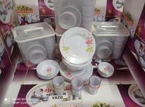 سرویس مسافرتی ملامین 30پارچه +1باکس گل کد 440 در شیپور-عکس کوچک