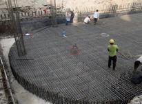 مهندس عمران جویای کار  در شیپور-عکس کوچک