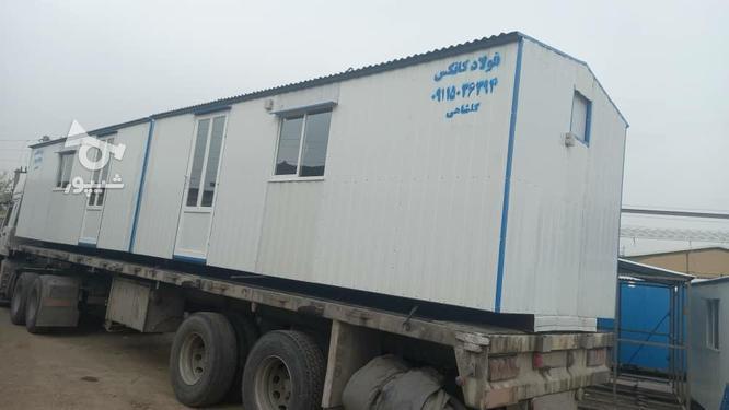 تولید وساخت کانکس در گروه خرید و فروش خدمات و کسب و کار در بوشهر در شیپور-عکس4