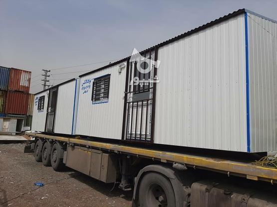 تولید وساخت کانکس در گروه خرید و فروش خدمات و کسب و کار در بوشهر در شیپور-عکس6